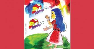 হৃদির ছুটির সকাল : মনিরা মিতার ছোটগল্প