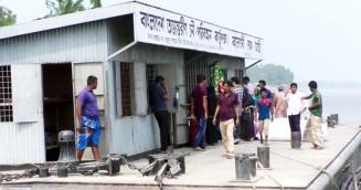 গাইবান্ধার বালাসী থেকে জামালপুর বাহাদুরাবাদে ফেরি চলাচল শুরু হচ্ছে