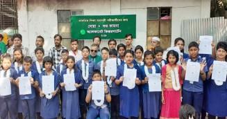 ক্ষুদে শিক্ষার্থীদের লেখা তুলে ধরবে 'বর্ণমালা'