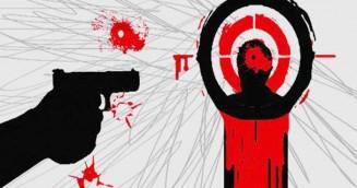জামালপুরে 'বন্দুকযুদ্ধে' সাবেক ইউপি সদস্য নিহত