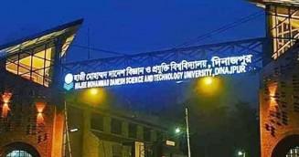নিরাপত্তাহীনতায় হাবিপ্রবি প্রক্টর, থানায় জিডি