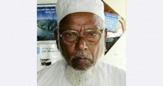 কলাপাড়ার বিশিষ্ট শিক্ষানুরাগী আব্দুল হাই চেয়ারম্যান আর নেই