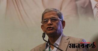 আওয়ামী লীগ সন্ত্রাসনির্ভর রাজনৈতিক দল: ফখরুল
