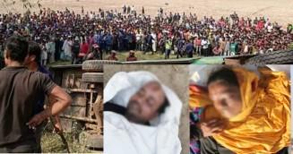 রাউজানে যাত্রীবাহী বাস খাদে পড়ে নিহত ২, আহত ২৫