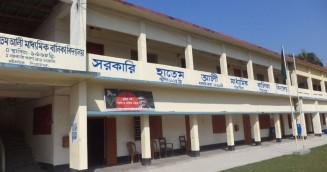 'সরকারি' হওয়া স্বত্বেও সুবিধাবঞ্চিত হাতেম আলী মাধ্যমিক বালিকা বিদ্যালয়