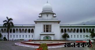 পিরোজপুরের জেলা জজের স্ট্যান্ড রিলিজ কেন অবৈধ নয় : হাইকোর্ট