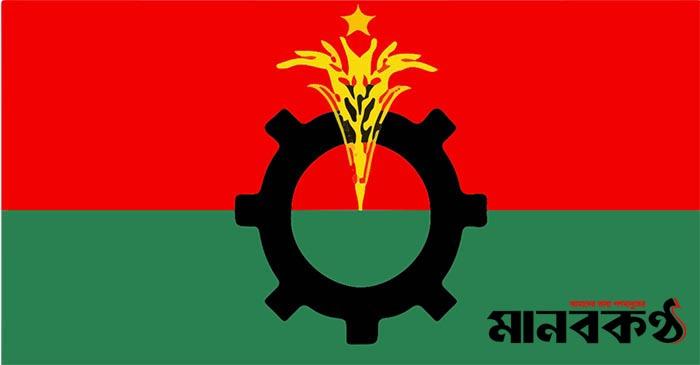 ঢাকা-১০ উপনির্বাচন : টুকুকে প্রধান করে ১১ সদস্যের কমিটি