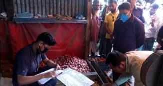 কলাপাড়ায় দ্রব্যমূল্যের তালিকা প্রদর্শন না করায় জরিমানা