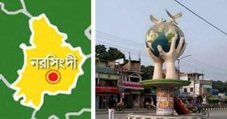 করোনা : এবার নরসিংদীতে নিয়ন্ত্রণ আরোপ