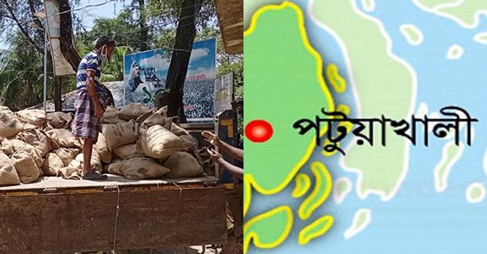 'তোরে গাঁজা, বাবা দিয়া ধইরা পুলিশে দিমু': 'চালচোর' সেই চেয়ারম্যানের হুমকি