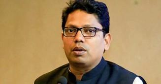 'ভার্চুয়াল বিশ্ববিদ্যালয় প্রতিষ্ঠার পরিকল্পনা করছে সরকার'