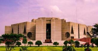 সংসদে বঙ্গবন্ধু শেখ মুজিবুর রহমান বিশ্ববিদ্যালয় বিল-২০২০ উত্থাপন