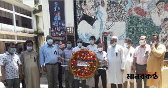 শোক দিবসে বঙ্গবন্ধুর প্রতিকৃতিতে 'এসজিএফএল'র শ্রদ্ধা