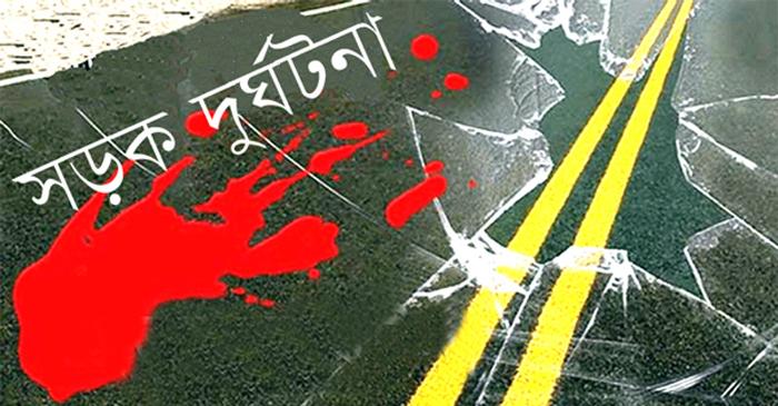 গোপালগঞ্জে বাসচাপায় প্রাণ গেল ৩ মোটরসাইকেল আরোহীর