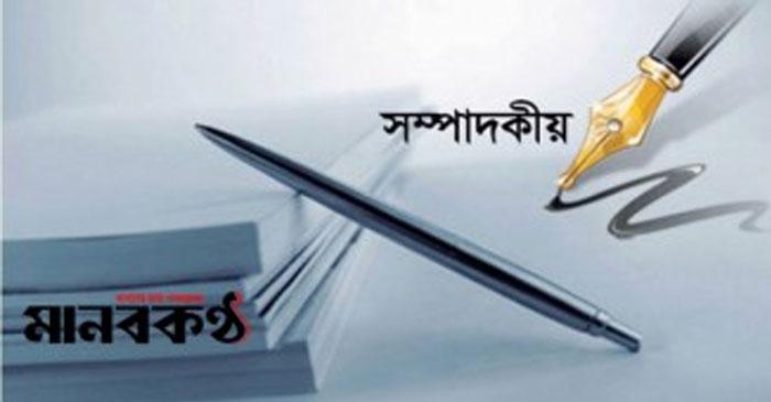 রোহিঙ্গা গণহত্যার বিচার হোক
