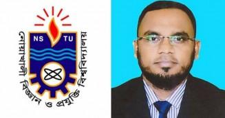 নোবিপ্রবি ইএসডিএম বিভাগের নতুন চেয়ারম্যান ড. মো. মহিনুজ্জামান