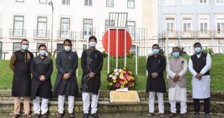 পর্তুগালে বাংলাদেশ দূতাবাসের উদ্যোগে মাতৃভাষা দিবস উদযাপন