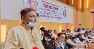 '৭ মার্চের ভাষণে নিরস্ত্র বাঙালি সশস্ত্র জাতিতে রূপান্তরিত হয়েছিল'